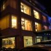 Hotel von Wei's Eltern