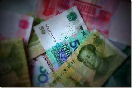 chinesischesgeld