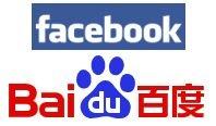 facebook-baidu